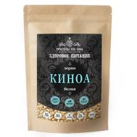 Зерно киноа белого (White quinoa seeds), 400 г