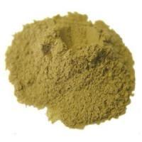 Купить Фермент Амилосубтилин Г3x А-1500, 0.5 кг (сухой)